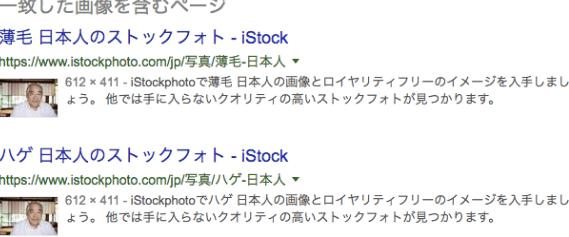 検索結果(オーシャン)