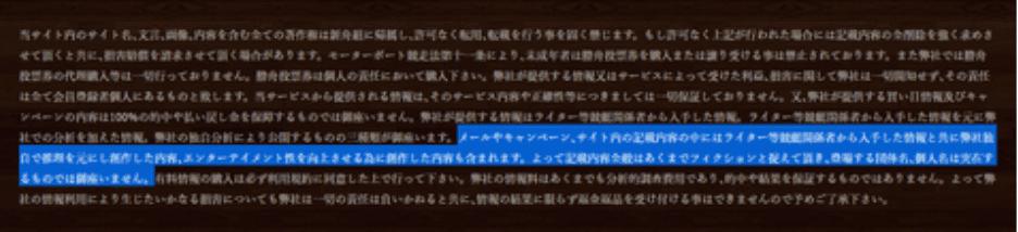 全てのフィクション(新舟組)