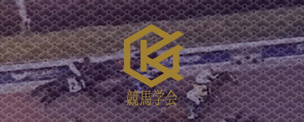グループサイト(RIDE)
