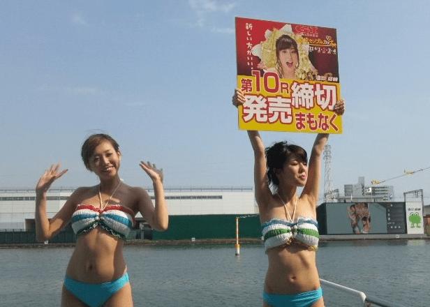 まとめ(尼崎競艇場の予想のコツ)