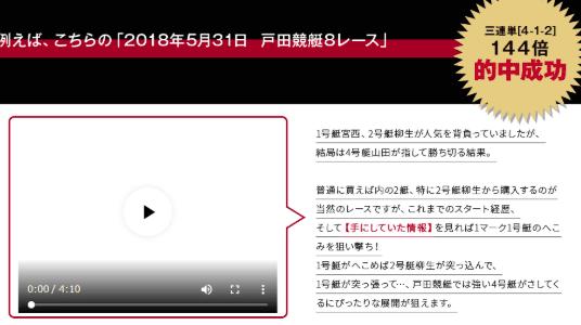 リプレイ動画の捏造(舟帝)
