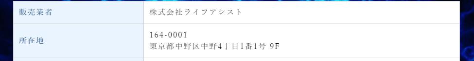 株式会社(勝船)