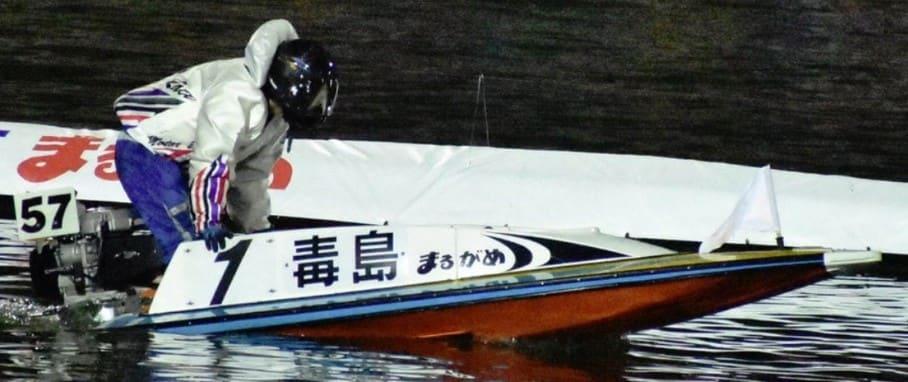 選手の紹介(西スポ 競艇 予想)