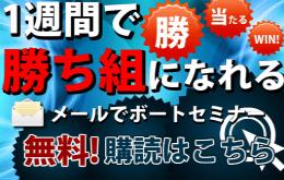 メルマガ(金舟新聞)