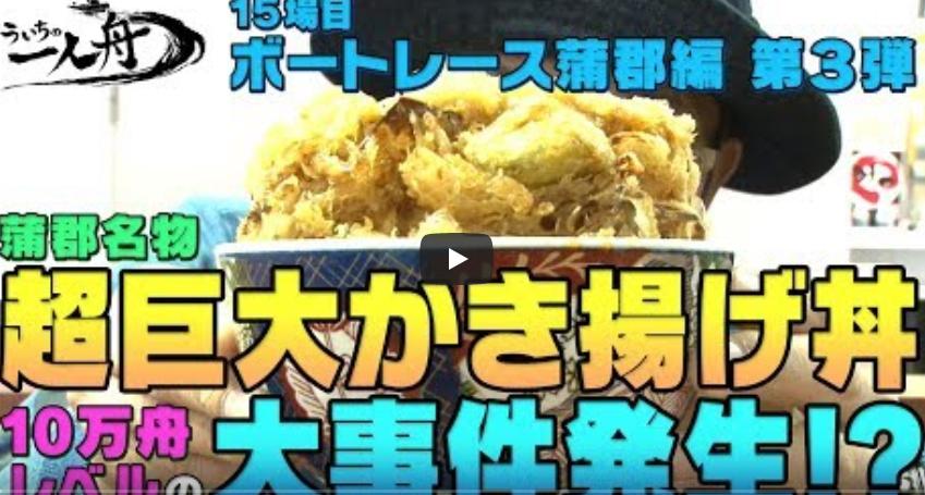 ういち(競艇予想 youtube)