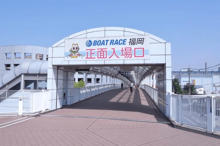 まとめ(福岡競艇場)