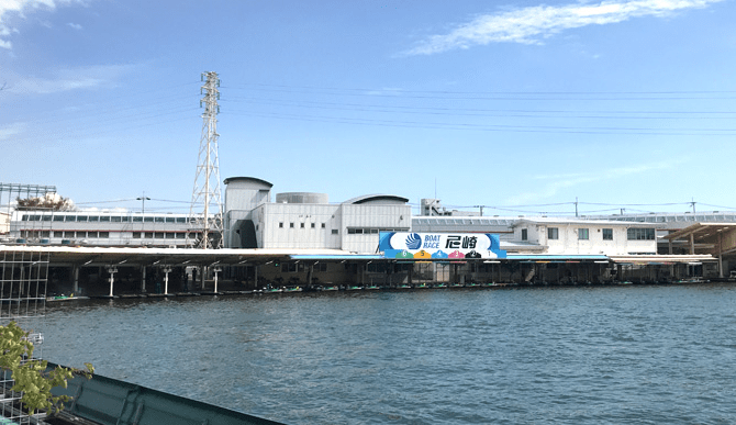 尼崎競艇 特徴